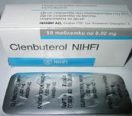 Clenbuterol - 0.02mg / 50 Tabs